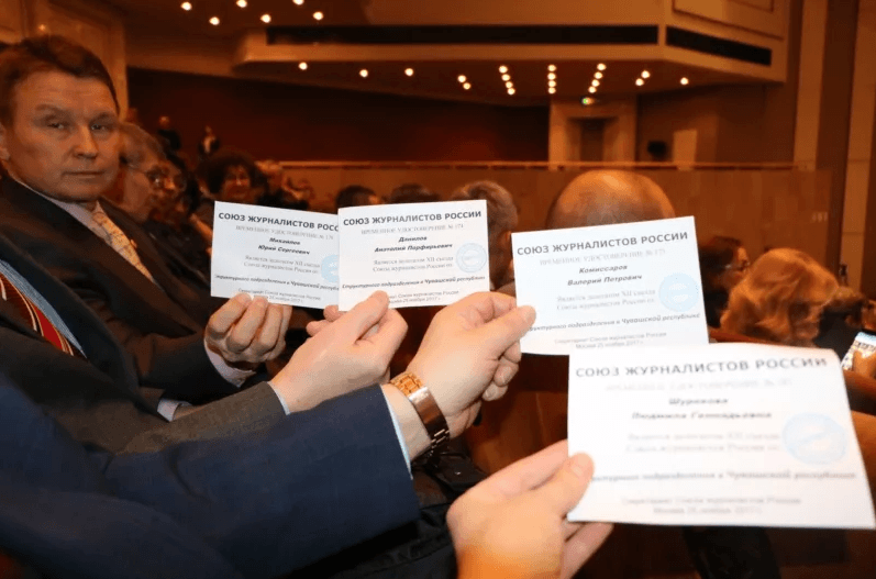 Вступление в члены Союза журналистов России