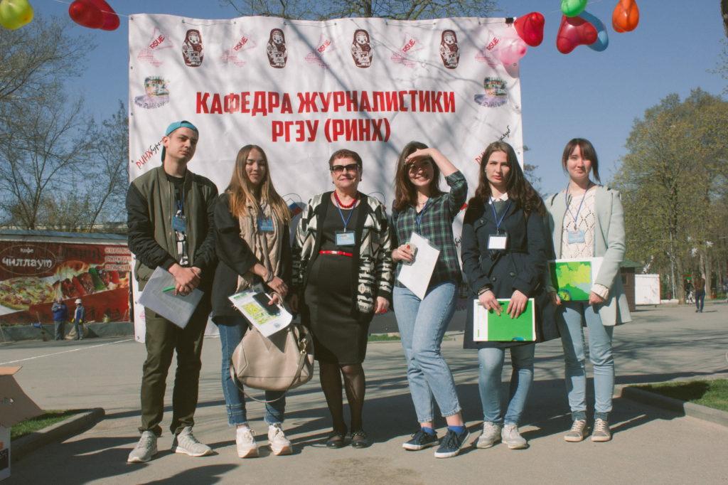 14 апреля 2018. Фестиваль юнкоров.