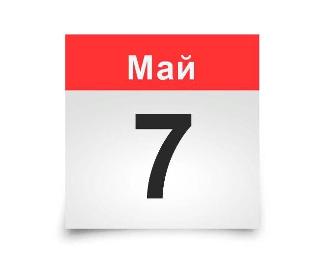 «Ветеранская среда».  7 мая