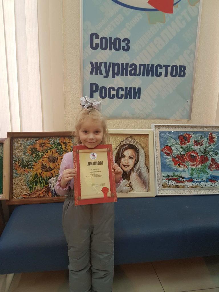 """4 марта 2018. «Мозаичная живопись"""" Ольги Кожемяченко"""
