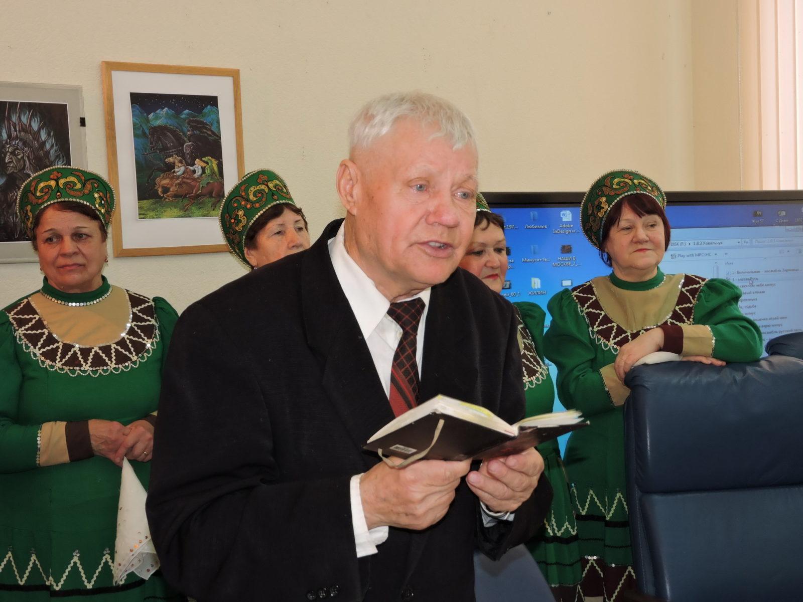 28 февраля 2018. Презентация книги В.Ковальчука