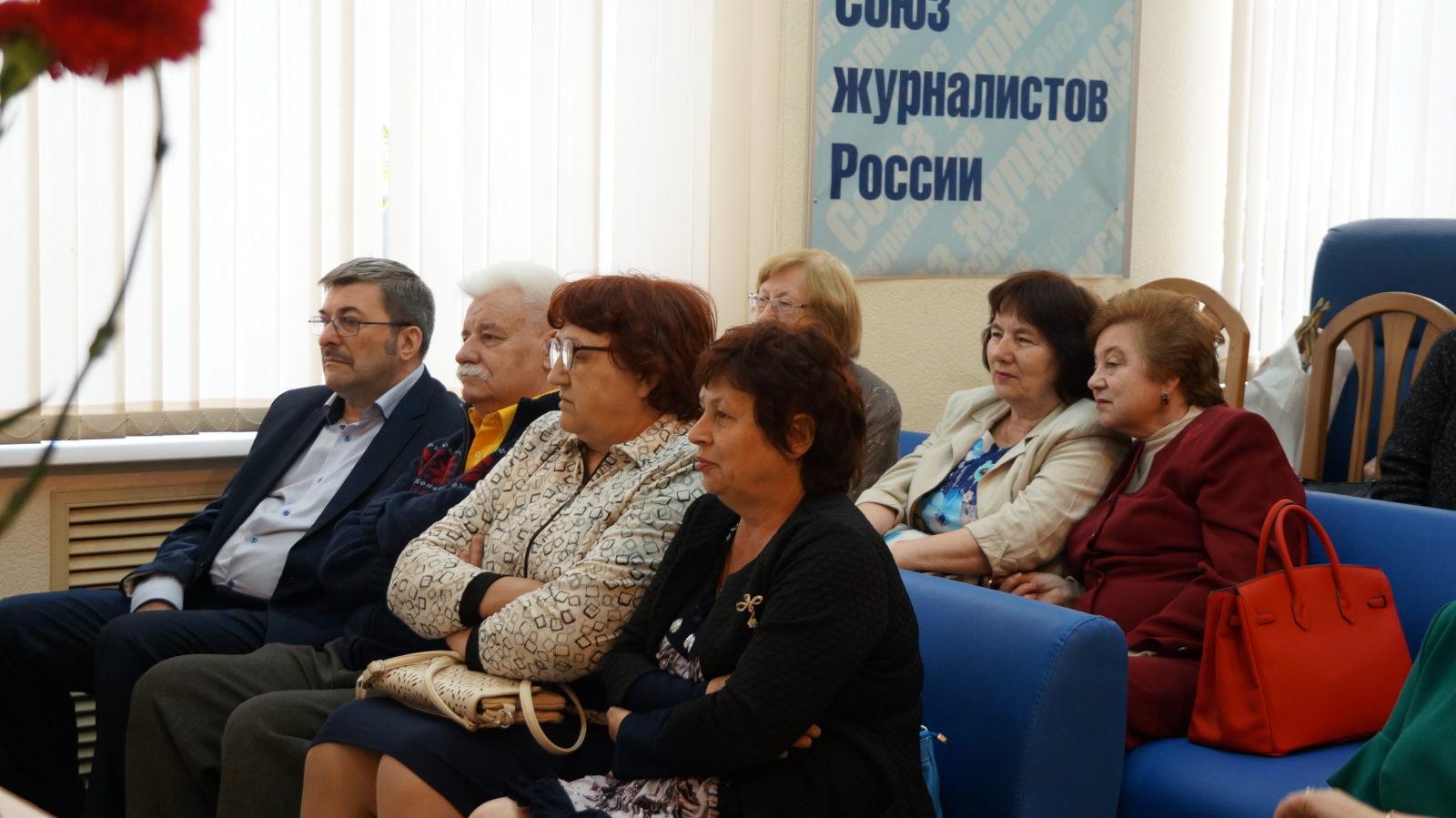Встреча главных редакторов 2018
