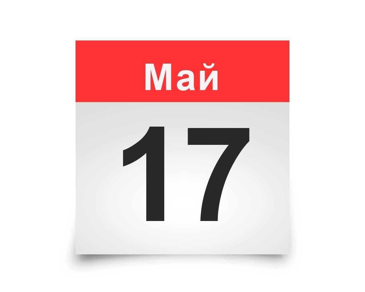 Отчетно-выборная конференция РОО СЖР пройдет 17 мая.
