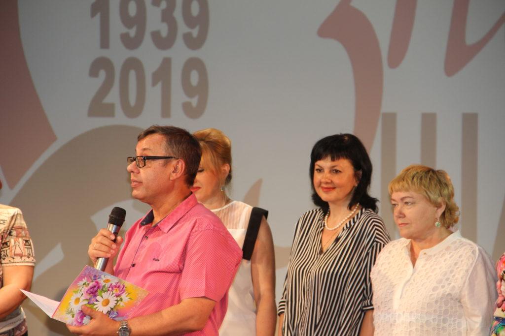 80 лет газете «Знамя шахтера»