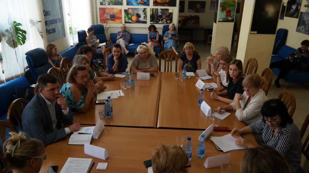 Круглый стол в Домжуре.  Особенные дети – чем мы можем помочь?