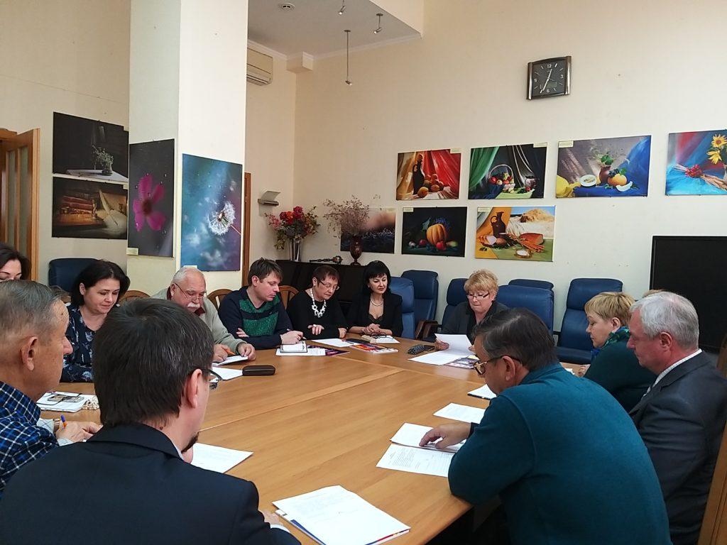Заседание правления областного отделения СЖР