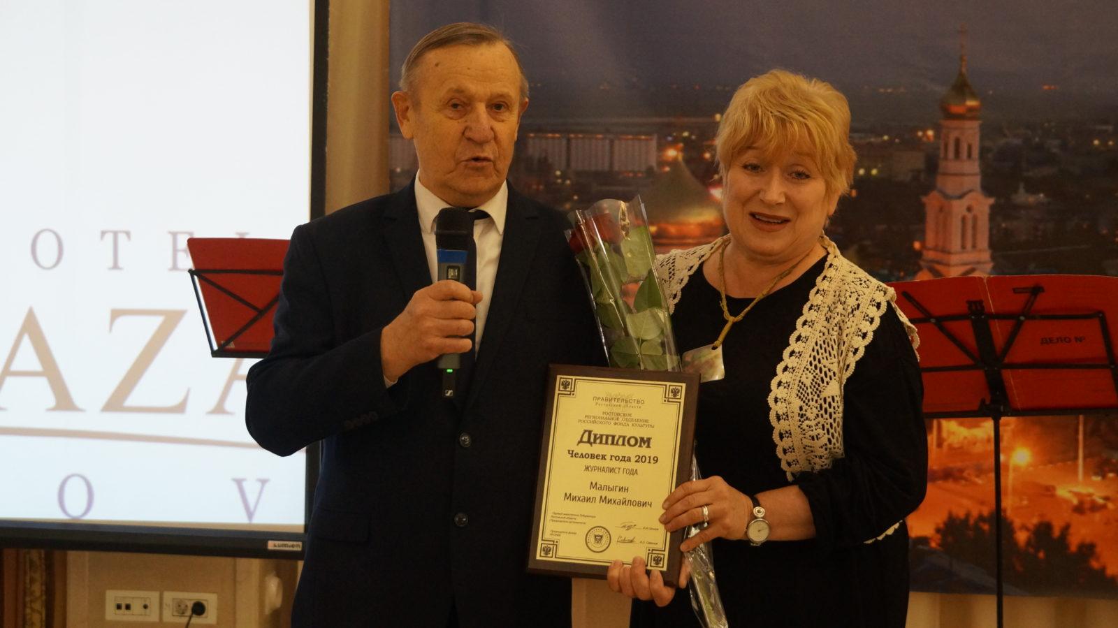 Вручена премия «Человек года»
