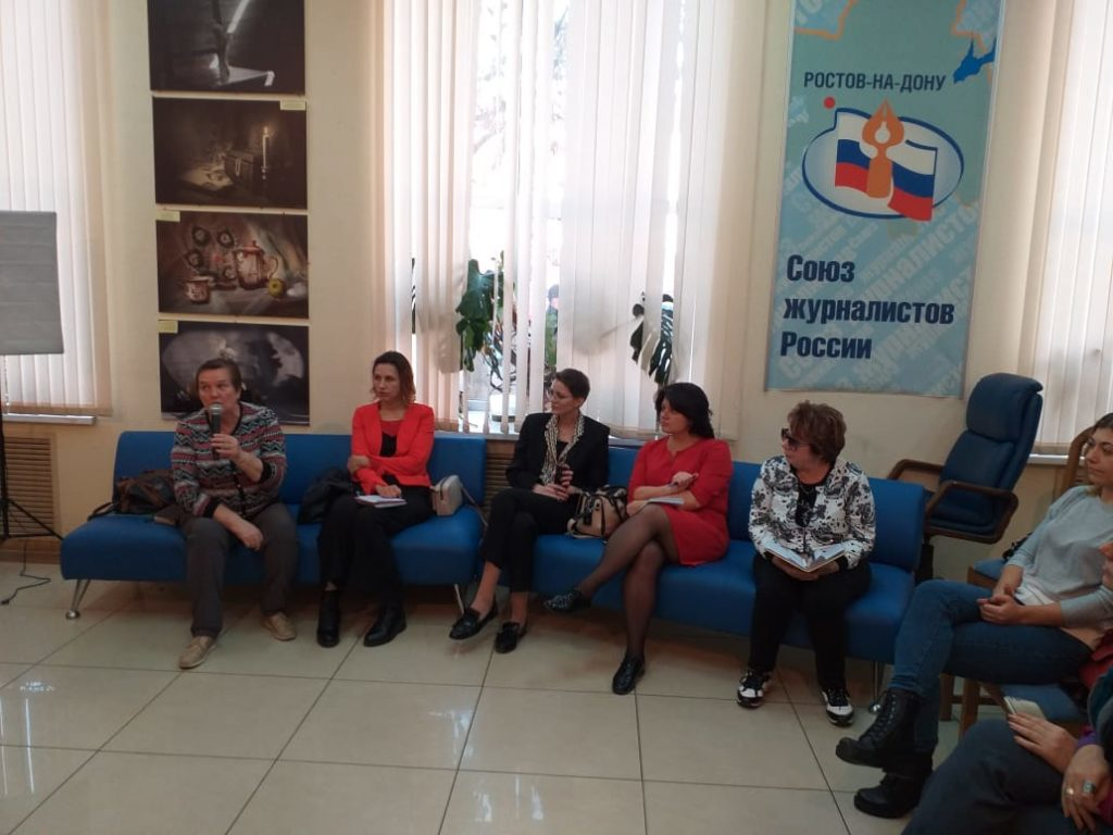 СМИ и НКО - встреча  в Домжуре
