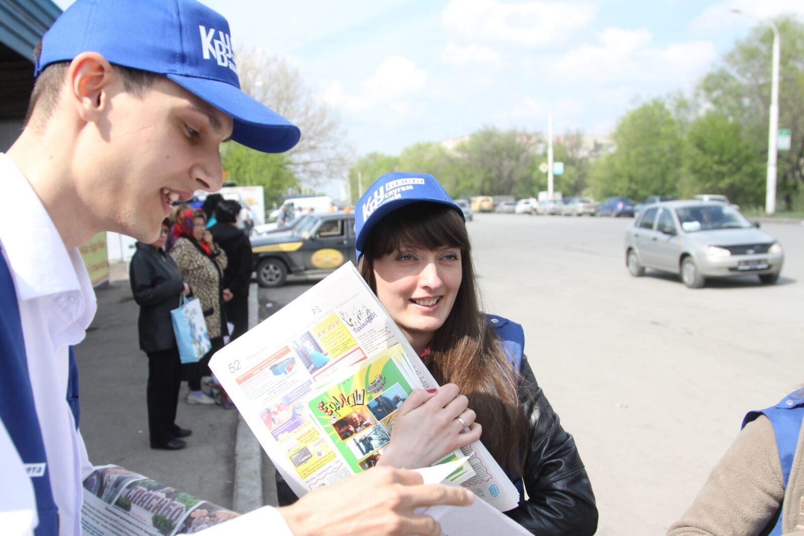 30 лет отмечает Издательский дом Перегудова
