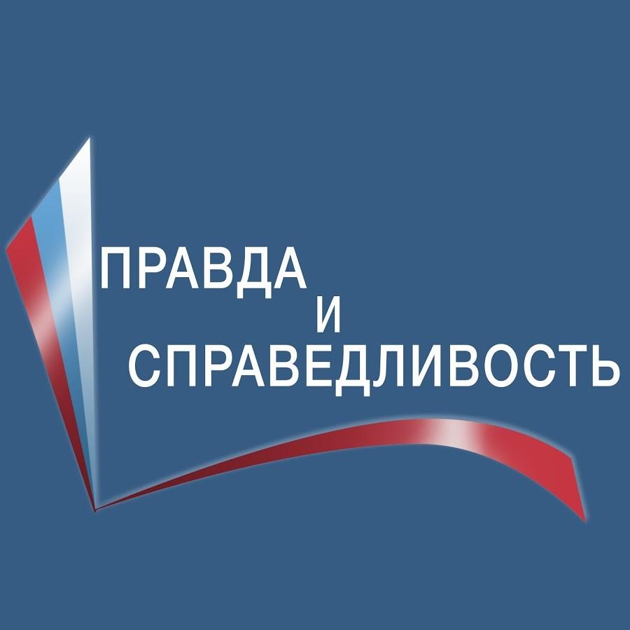 Журналисты и редакторы из Ростовской области победили в конкурсе ОНФ.