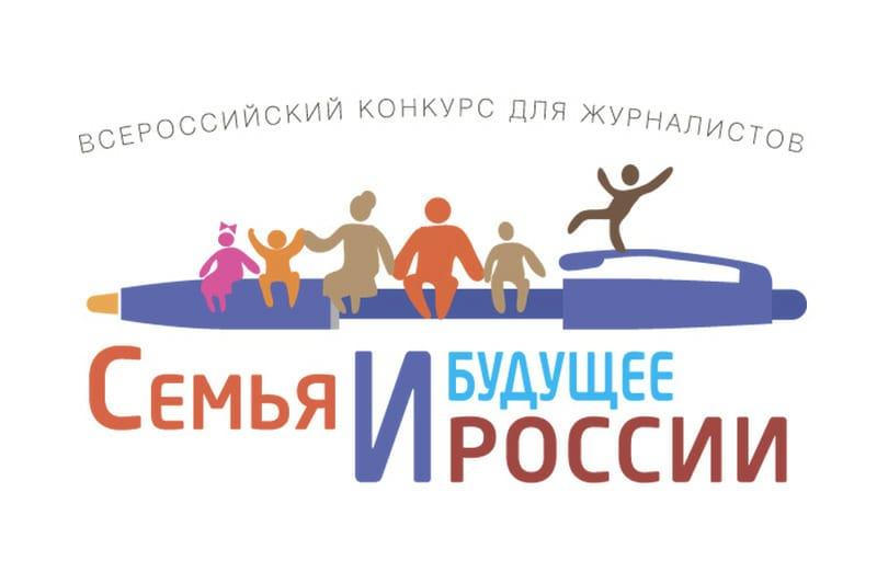 Донские газеты в числе лучших муниципальных печатных СМИ России