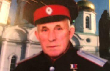 Умер казачий полковник Леонид Федоряченко