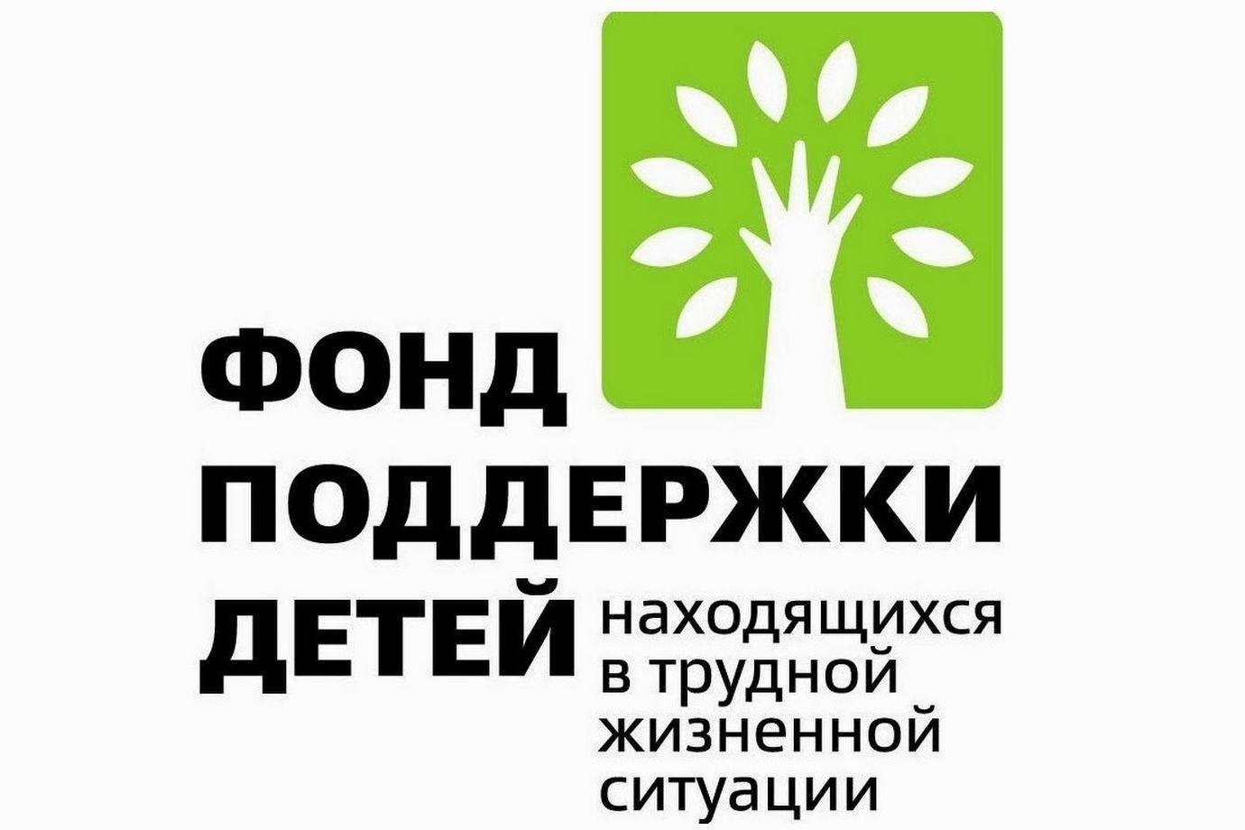 «В фокусе – детство»: в Ростовской области проходит региональный этап Всероссийского конкурса для журналистов