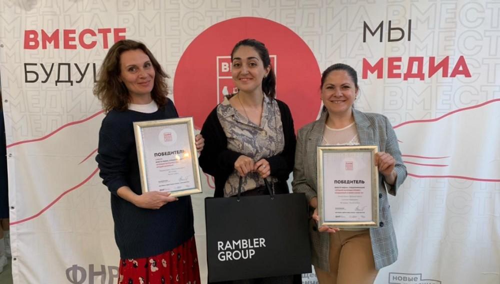 Радио «ФМ-на Дону» стало победителем конкурса «Вместе медиа»
