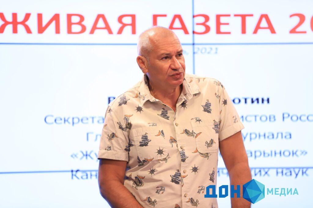 Секретарь Союза журналистов России проводит семинар для районных изданий в Ростове