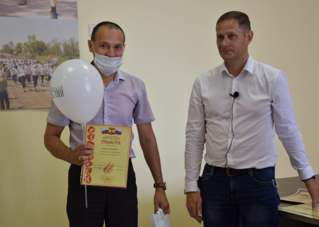 В Шахтах наградили победителей медиаконкурсов: футбольной викторины и флешмоба «Любимый вид спорта»