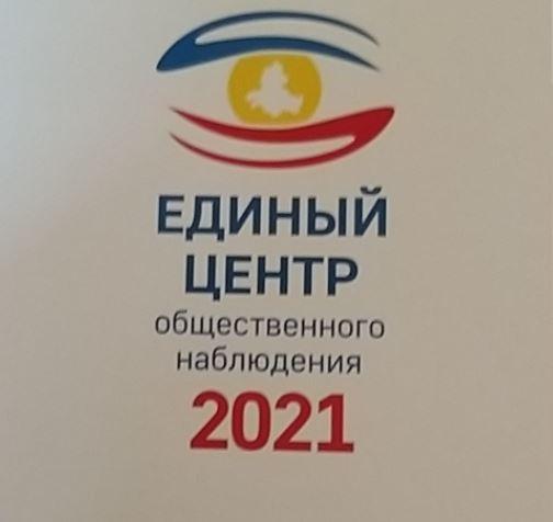 В ростовском Домжуре эксперты расскажут о ходе избирательной кампании в Госдуму