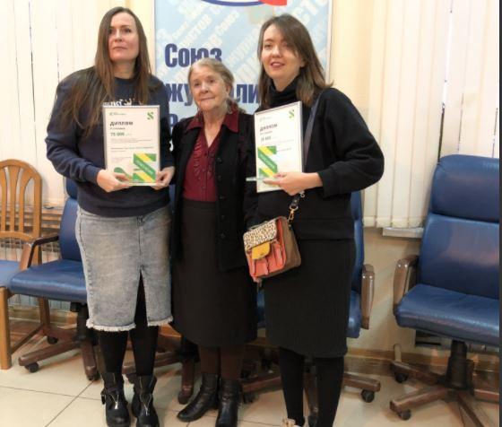 Автор журнала «Нация» стала победителем профессионального конкурса Союза журналистов России