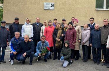 Мемориальную доску спортивному журналисту Евгению Серову открыли в Ростове